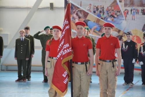 Равнение на Знамя местного отделения ВВПОД Юнармия Богородского района