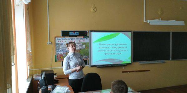 Нуждина Е.В., учитель МБОУ Школа №7