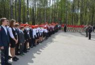 Торжественный прием в ряды ВВПОД Юнармия г.Богородск