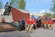 Вынос Флага РФ и флагаместного отделения ВВПОД Юнармии
