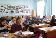 Августовское заседание РМО историков