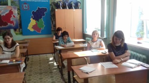 Заседание учителей РМО географии
