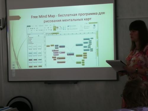 семинар от 29.08.2018