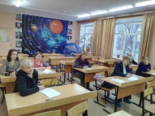 заседание РМО физиков 19.12.2018